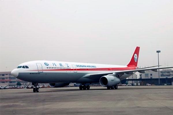 Fra december i år vil det kinesiske flyselskab Sichuan Airlines flyve direkte mellem metropolen Chengdu og København. Dermed er der i år landet tre nye ruter til Asien.